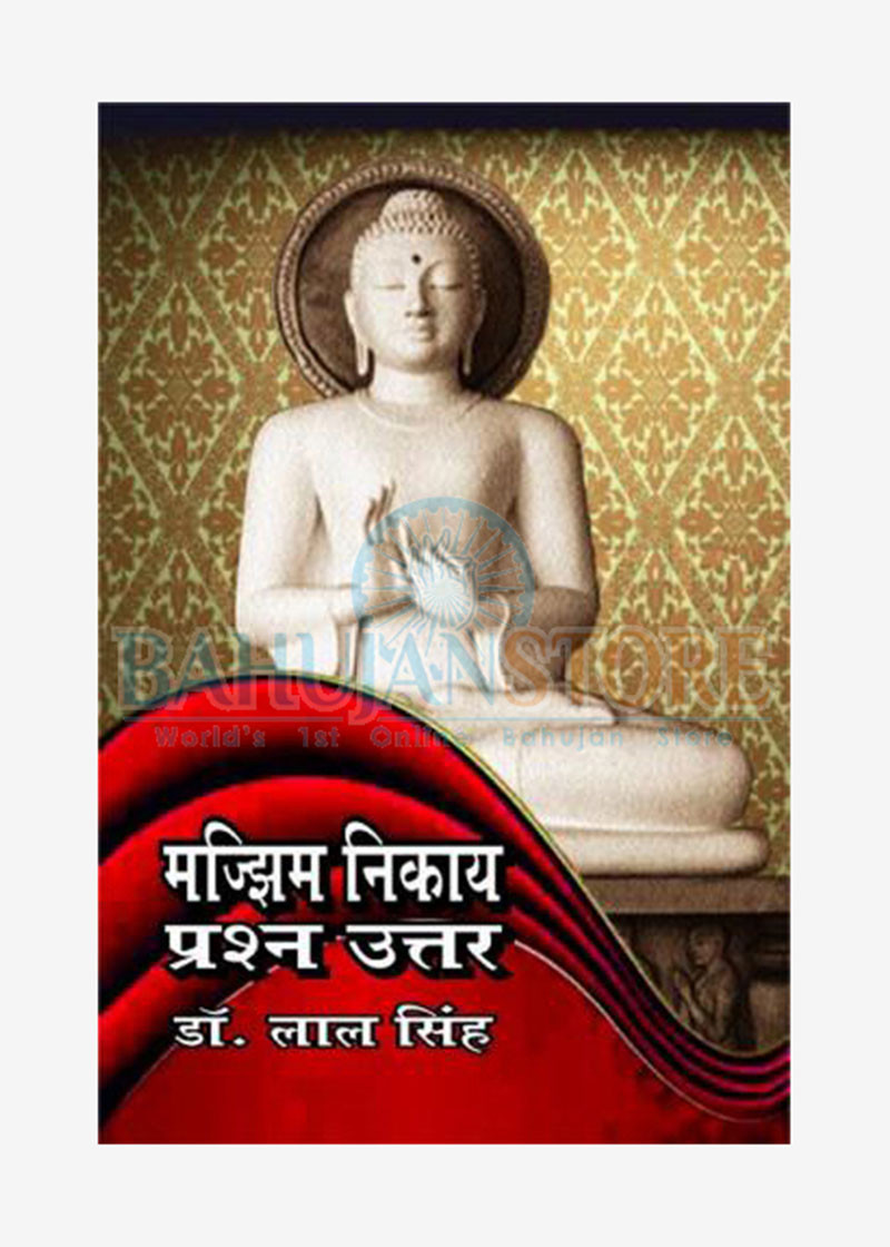 Majjhim Nikay Kuchh Prashan Kuchh Uttar