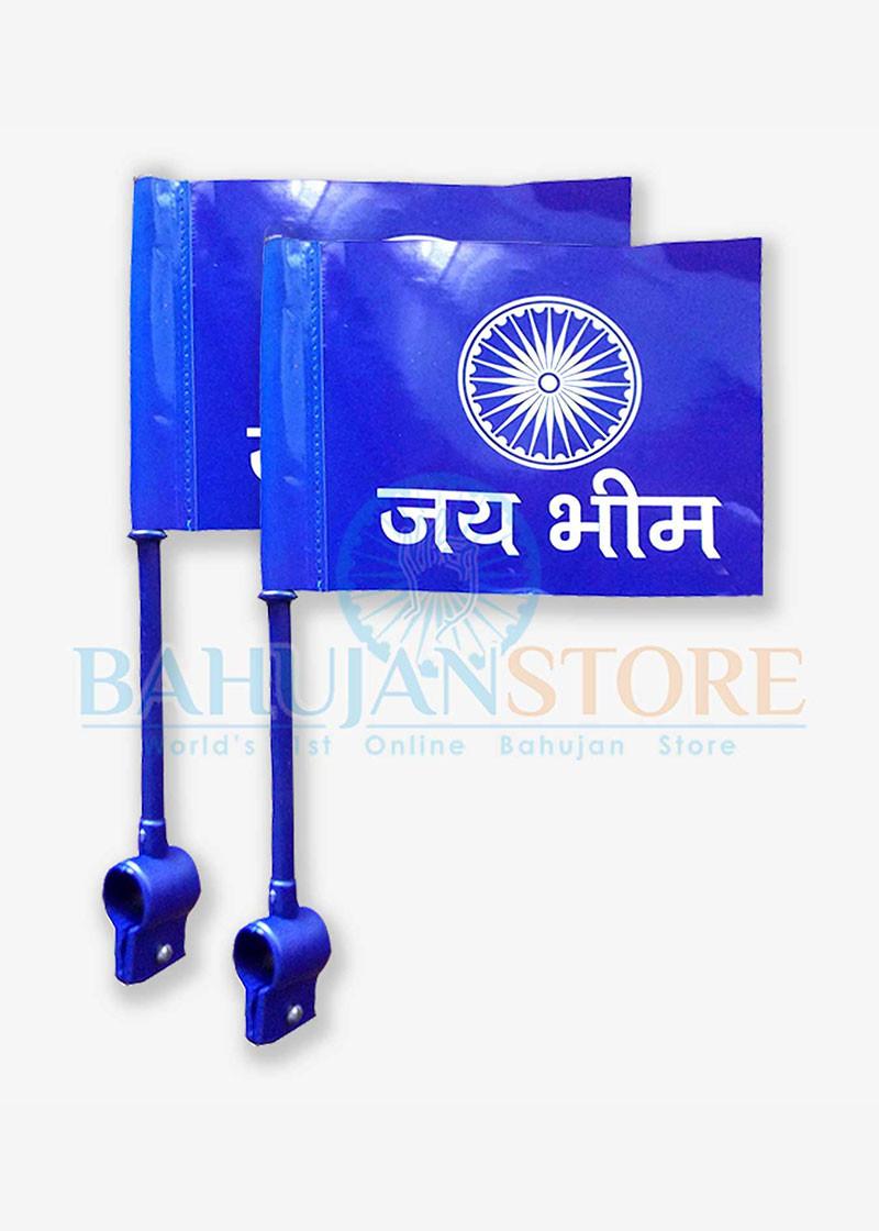Jai Bhim Flag for Bike (Pack of 2 Flags )