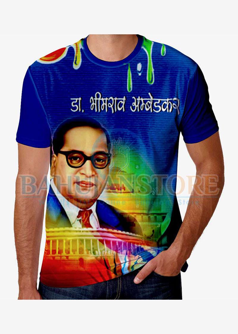Dr. Bhim Rao Ambedkar Tshirt