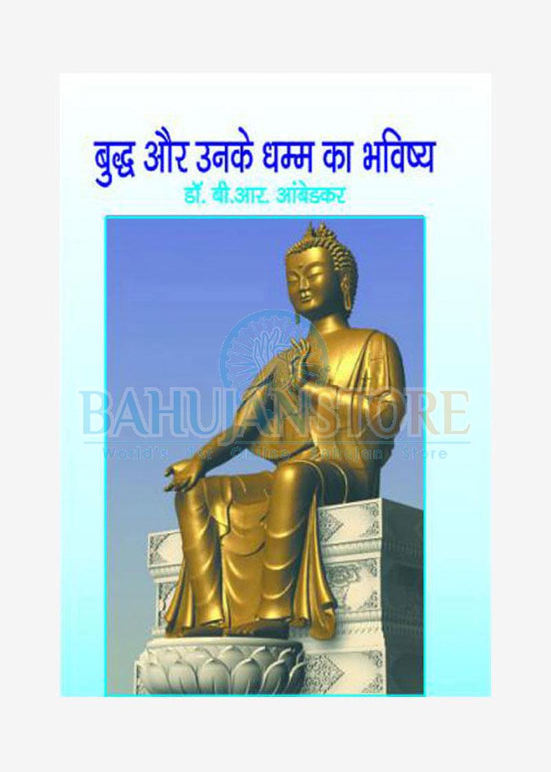 Buddh Aur Unke Dhamm Ka Bhavisya