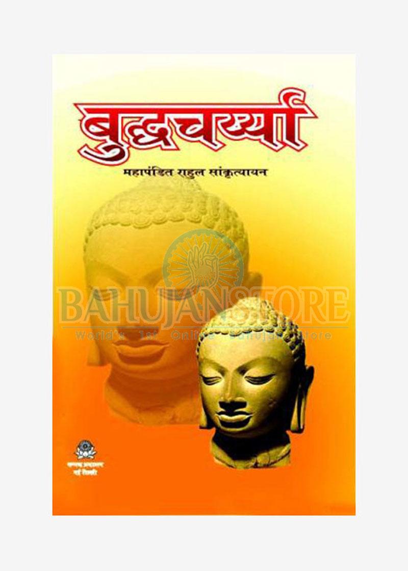 Budhhcharya