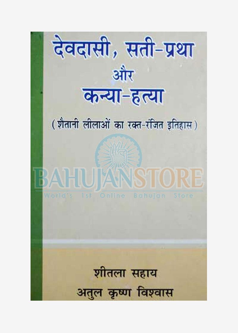 Devdasi, Sati Pratha or Kanya Hatya
