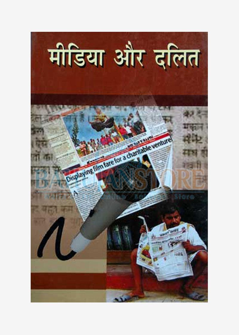Media or Dalit
