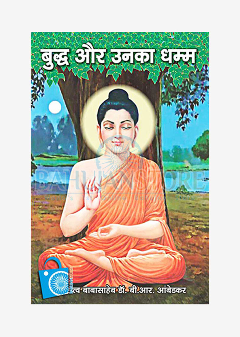 Buddha or Unka Dhamma