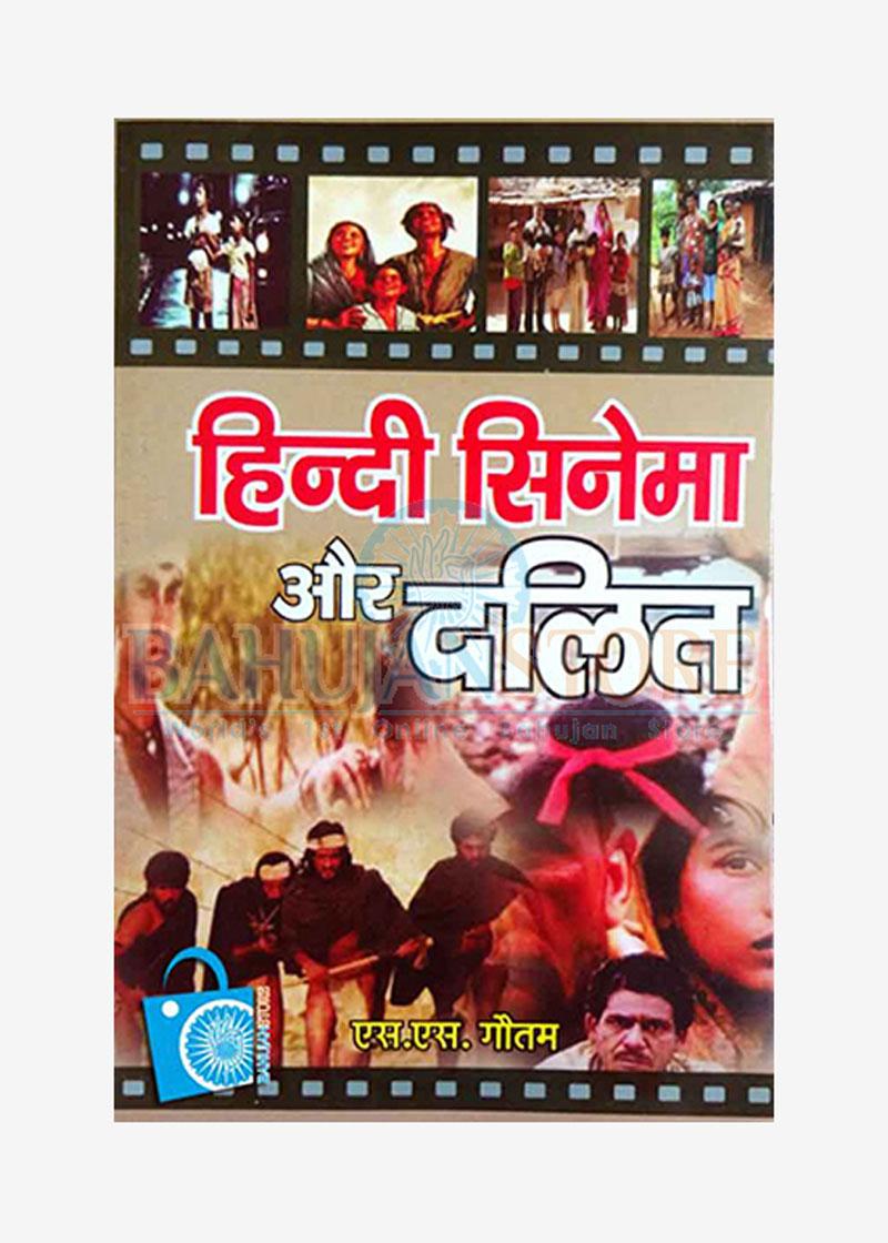 Hindi Cinema or Dalit