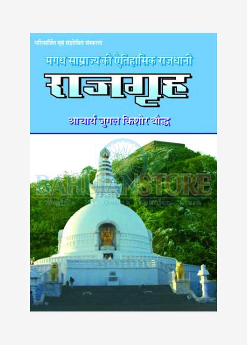 Rajgraha