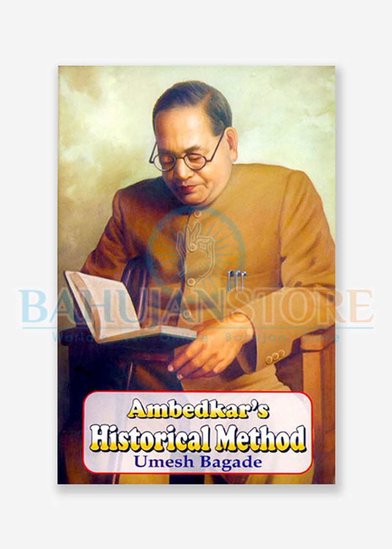 Ambedkar's Historical Method