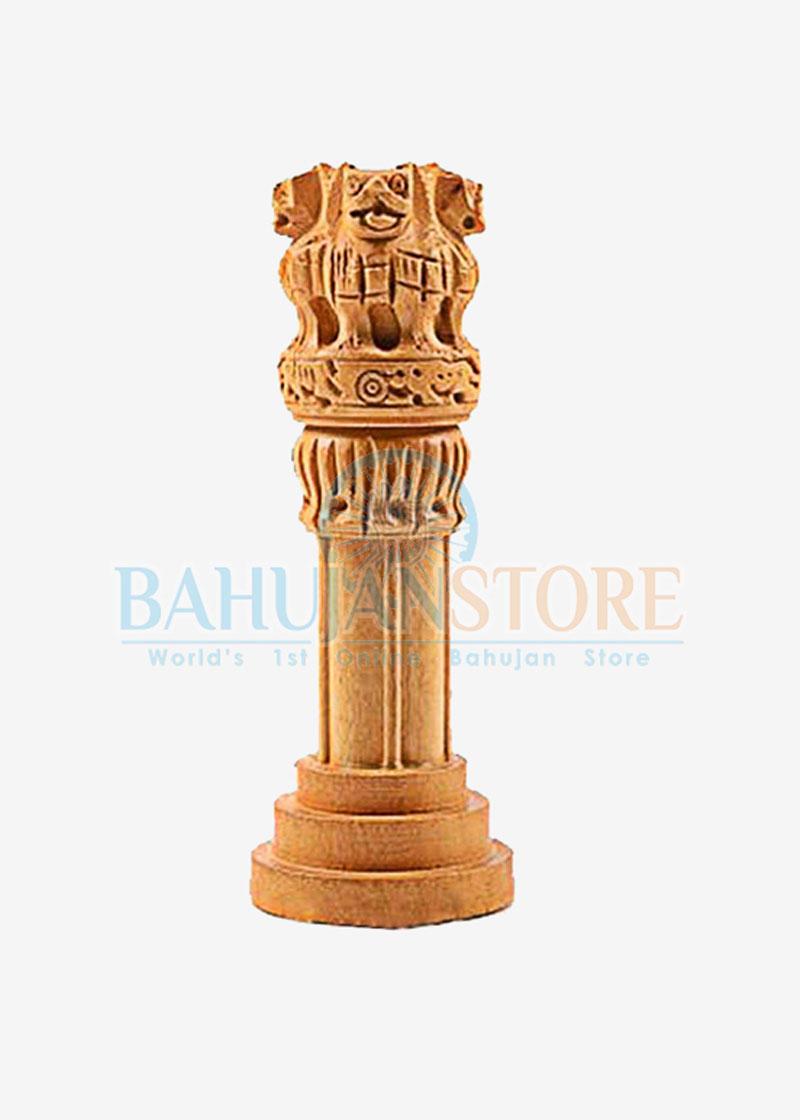 Wooden Ashok Stumbh 5 inch
