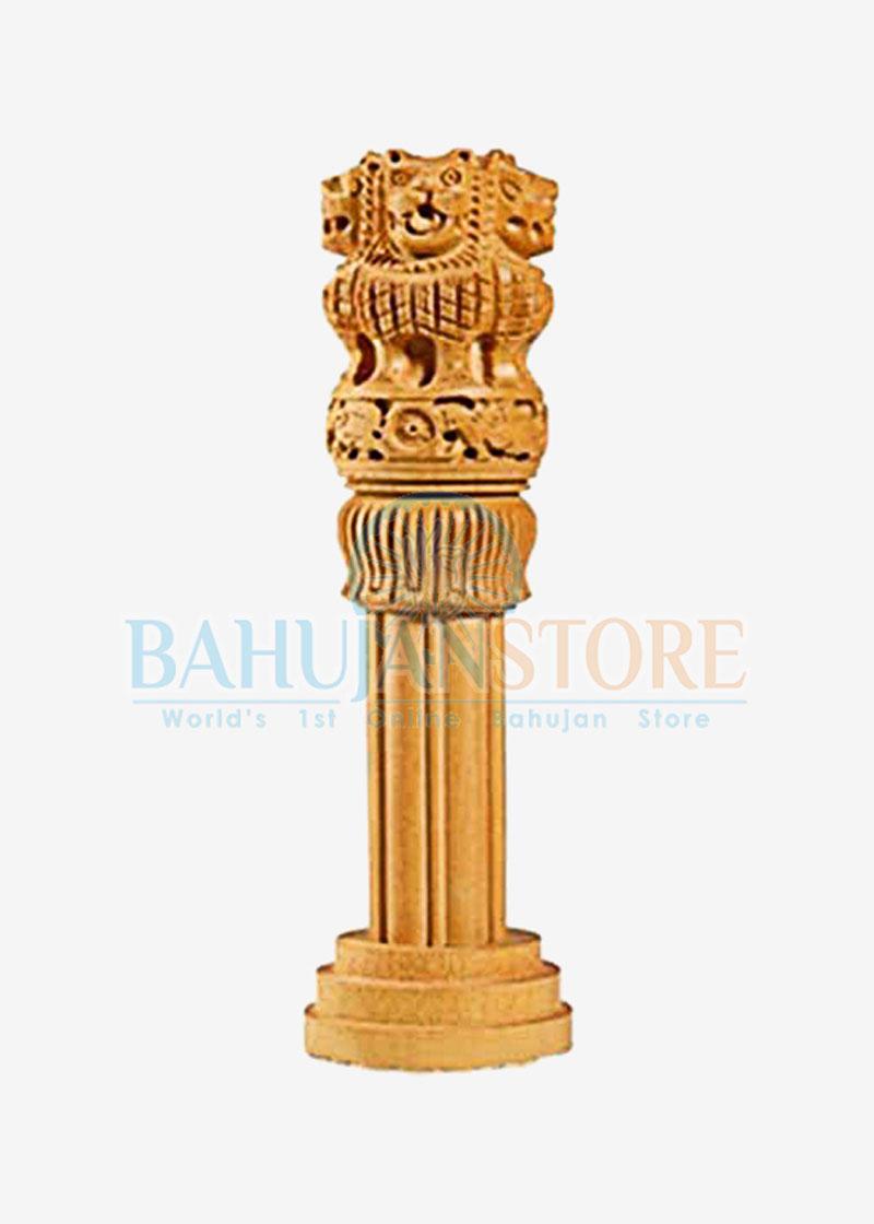 Wooden Ashok Stumbh 8 inch