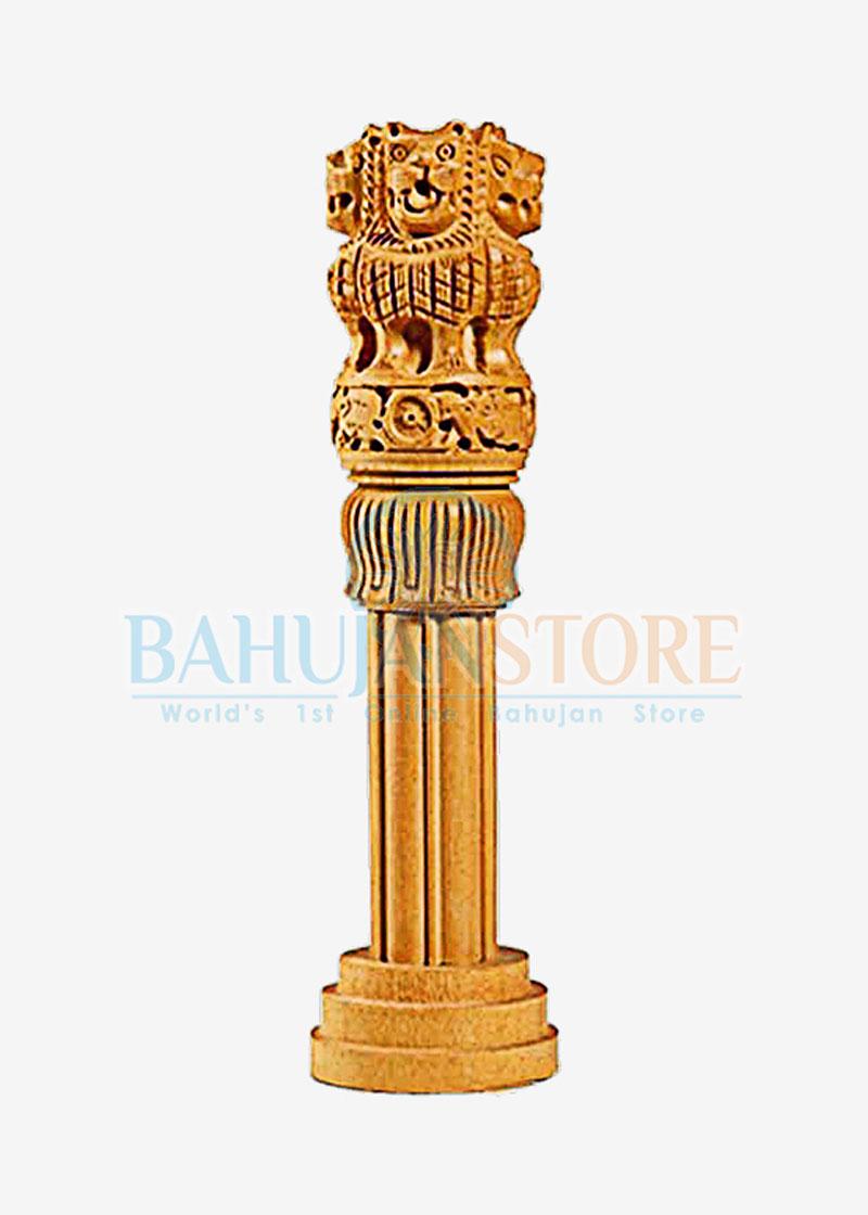 Wooden Ashok Stumbh 10 inch