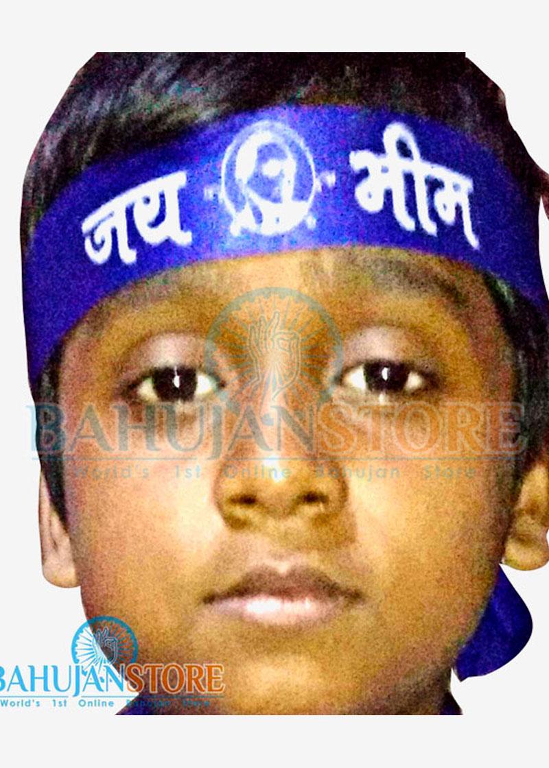 Jai Bhim Head Patti (Pack of 5 pcs)