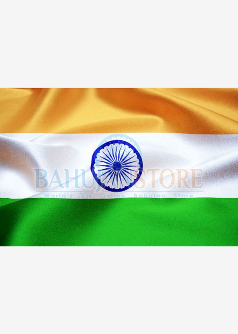 National Flag 55 x 85 inches