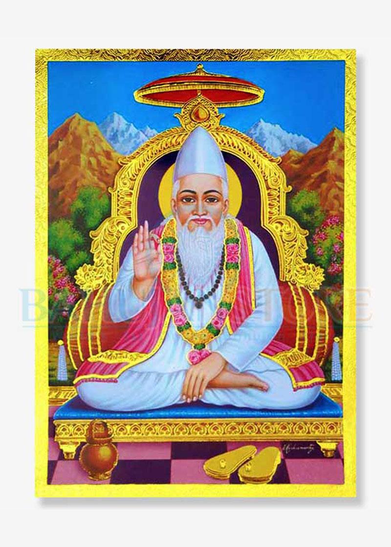 Kabir Das Photo size 5x7 inches