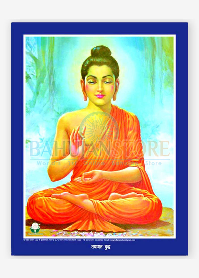 Lord Buddha Poster 18 x 23 inches