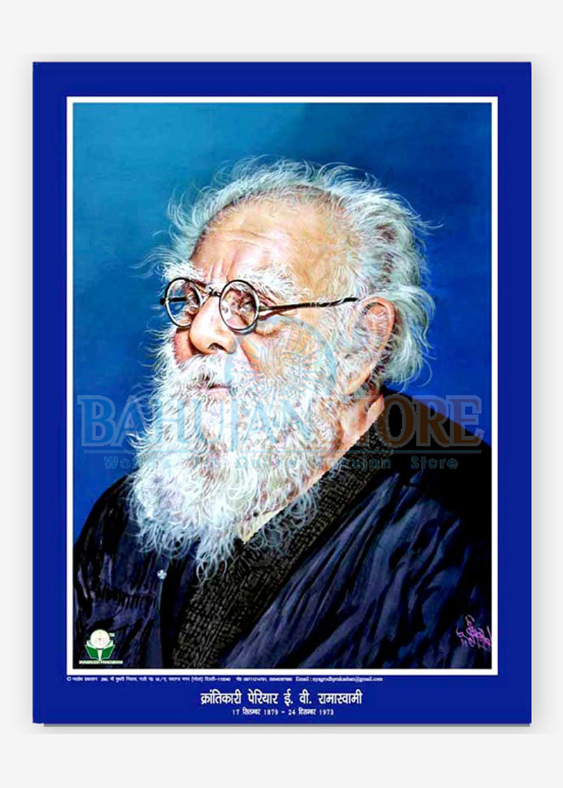 Krantikari Periyar Poster 18 x 23 inches