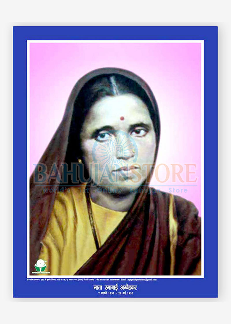 Mata Ramabai Poster 18 x 23 inches
