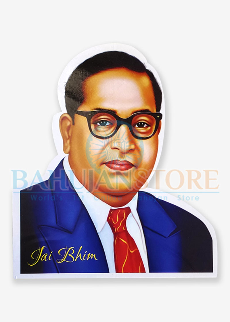 Dr. Ambedkar Sticker (2 Pcs)
