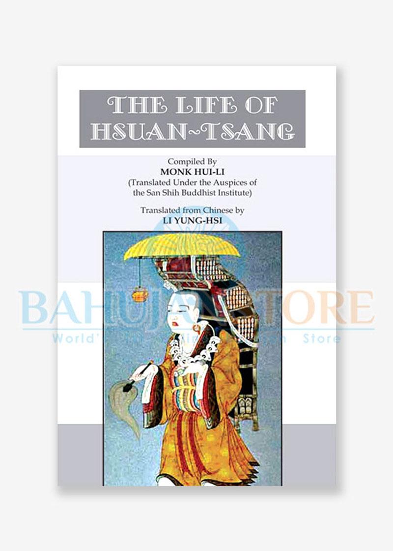 The Life Of Husan Tsang (English)