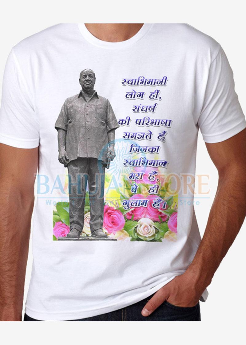 Manyavar Kanshiram T-Shirt
