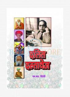 Dalit Dastawej