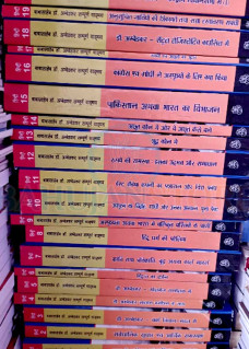 Dr Ambedkar Writings & Speeches 40 Volumes set in Hindi