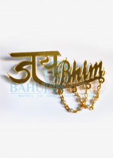 Jai Bhim Golden Brooch Pin