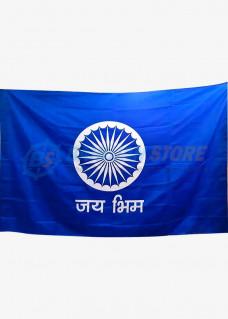 Ashok Chakra Flag 20 x 30 inches