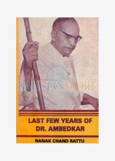 Last Few years of Dr. Ambedkar