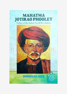 Mahatma Jotirao Phooley