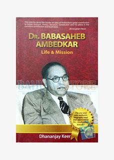 Dr. Babasaheb Ambedkar Life & Mission