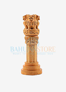 Wooden Ashok Stumbh 3 inch