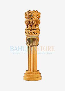 Wooden Ashok Stumbh 12 inch