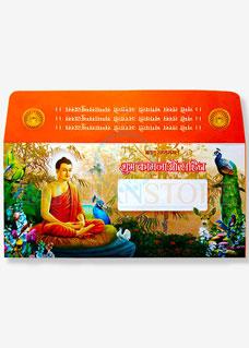 Best Wishes Envelope ( 10 Pcs )