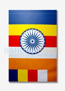 Panchsheel Paper Flag (100 Pc.)