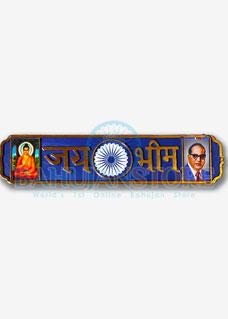 Jai Bhim Show Plate