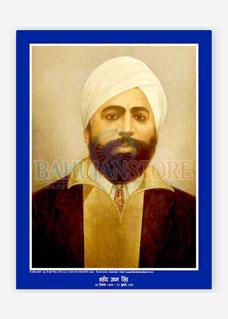 Shahid Udham Singh Poster 18 x 23 inches