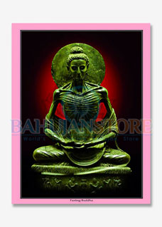 Starving Buddha Big Poster 17x22 Inches