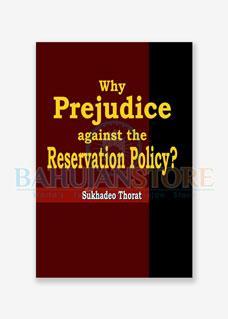 Prejudice Against Reservation Policy