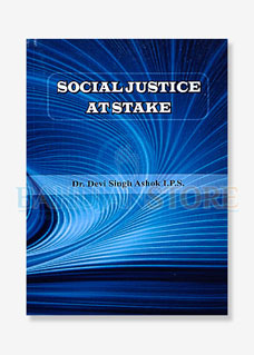 Social Justice at Stake