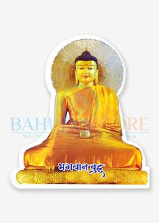 Lord Buddha Sticker (2 Pcs)