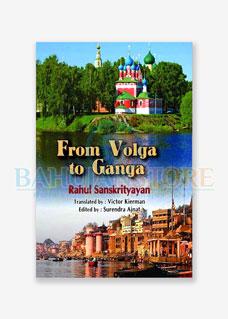 Volga To Ganga (English)