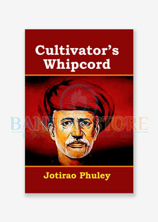 Cultivators Whipcord