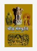 Bauddh Sanskriti