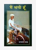 Main Bhangi Hoon