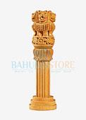 Wooden Ashok Stumbh 18 inch