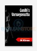 Gandhi's Varnavyavastha