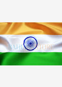 National Flag 12 x 19 inches