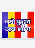 Namo Buddhay Jai Bhim Sticker (2 Pcs)