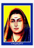Mata Savitribai Phule Poster 18 x 23 inches