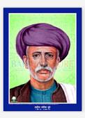 Mahatma Phule Poster 18 x 23 inches